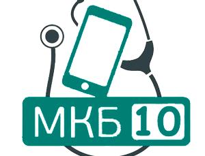 P20 Внутриутробная гипоксия: код по МКБ-10